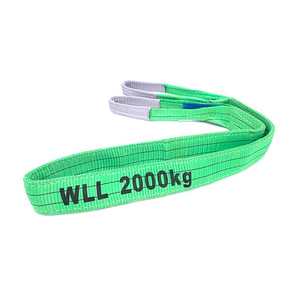 带增强吊耳的绿色涤纶双面扁平织带吊带2吨