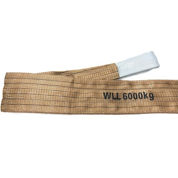 棕色聚酯双面扁平织带吊索,带加强吊耳6吨